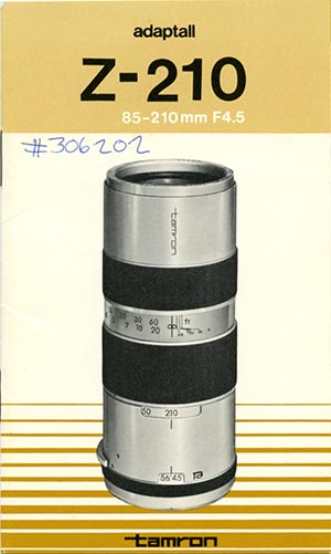 tokinaZ210014