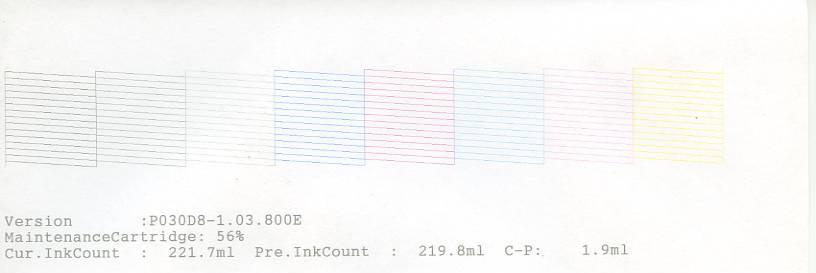 Bizarre Printer Problem (resolved)